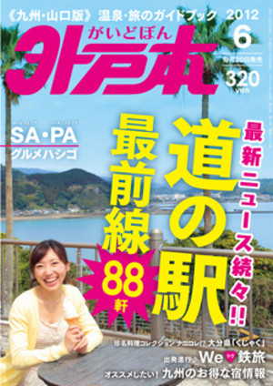 201206_cover